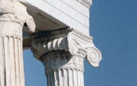 Ionic Capitals of the Erechthion