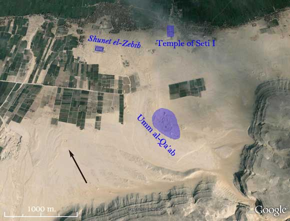 Abydos.GoogleEarth.jpg
