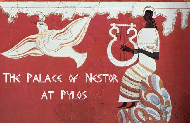 Nestor S Palace At Pylos