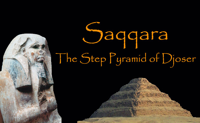 Saqqara The Heb Sed Court